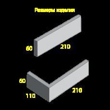 Облицовочный камень Клинкер. Золотой Мандарин