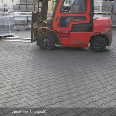 Тротуарная плитка Двойное Т h80. Золотой Мандарин