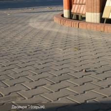 Тротуарная плитка Двойное Т h100. Золотой Мандарин