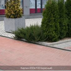 Тротуарная плитка Кирпич 200х100 h100. Золотой Мандарин