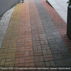 Тротуарная плитка Кирпич 200х100 h40. Золотой Мандарин